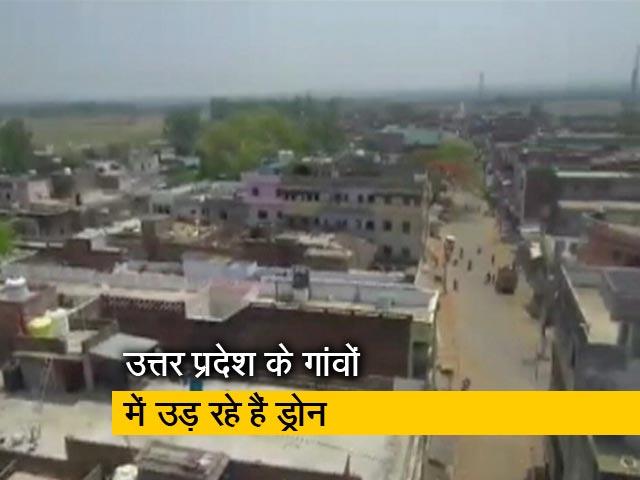 Videos : ड्रोन से बस्तियों की डिजिटल मैपिंग