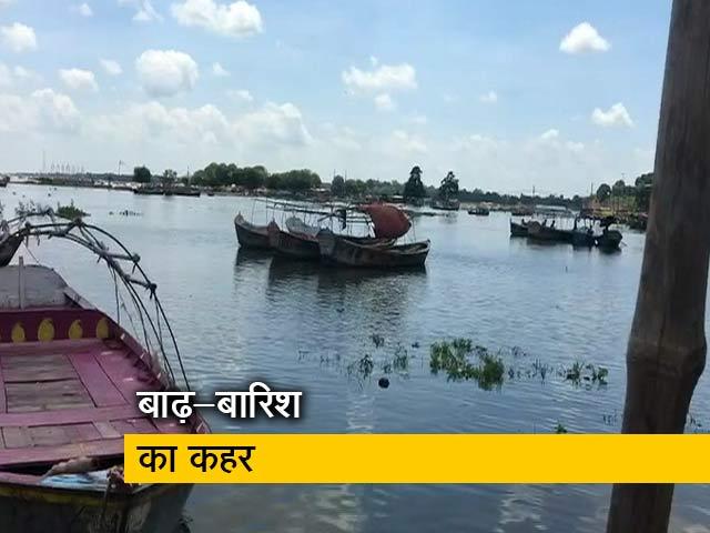 Videos : प्रयागराज में बाढ़ का कहर, निचले इलाकों में भरा पानी