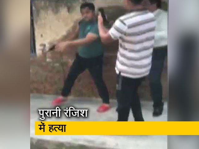 Videos : यूपी :  सरेआम मारी गोली, बेटे की हत्या, बाप की हालत गंभीर