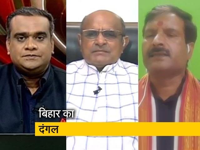 Videos : बिहार में 10 नवंबर को नई सरकार