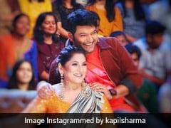 Kapil Sharma ने अर्चना पूरण सिंह को यूं किया बर्थडे विश, बोले- मुस्कुराती रहें और पैसे बनाती रहें...