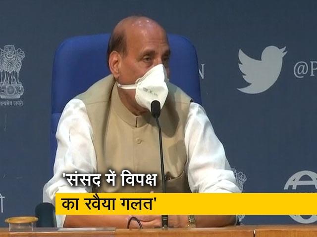 Videos : कुछ सांसदों के आचरण से संसदीय गरिमा को गहरी चोट पहुंची : राजनाथ सिंह
