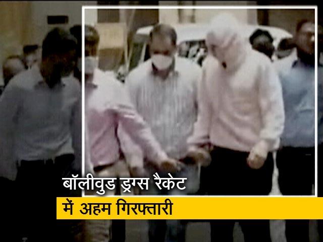 Video : सुशांत केस: NCB ने की एक गिरफ्तारी