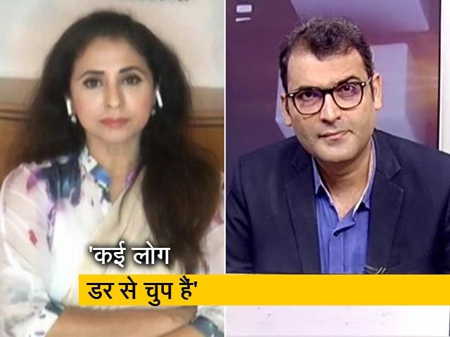 Videos : अभिनेत्री उर्मिला मातोंडकर ने कहा - बॉलीवुड को बदनाम किया जा रहा है