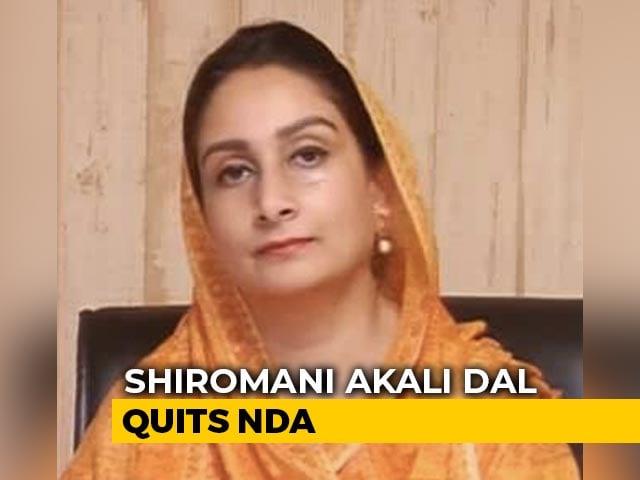 """Video : Harsimrat Badal Remembers """"Vajpayee Ji"""" As Akali Dal Quits NDA"""