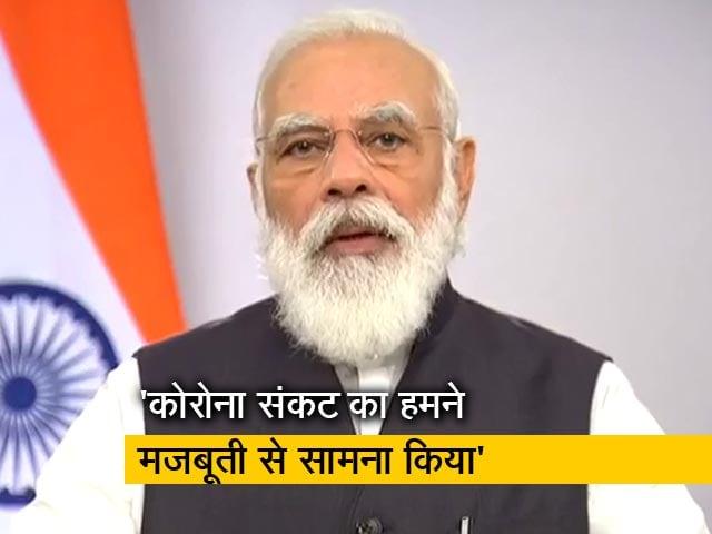 Video : प्रधानमंत्री नरेंद्र मोदी ने USISPF के शिखर सम्मेलन को किया संबोधित