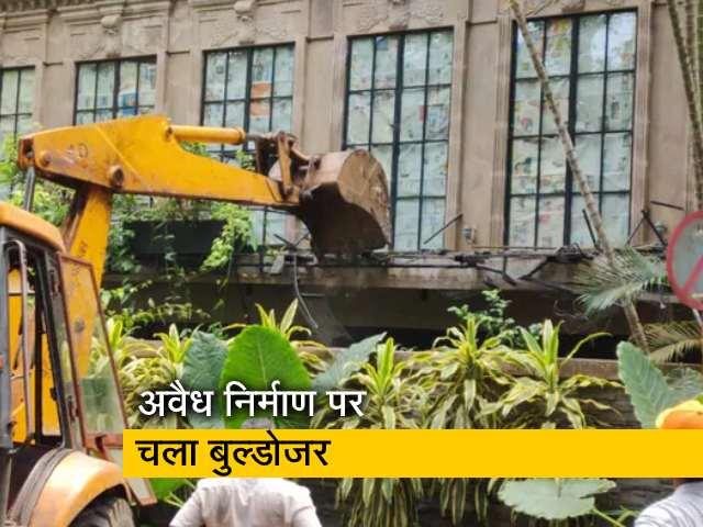 Videos : BMC ने की एक्ट्रेस कंगना रनौत के दफ्तर में तोड़फोड़