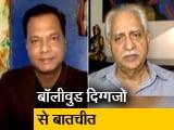 Video : रमेश सिप्पी और किरण जुनेजा से खास बातचीत