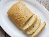 Video : How To Make Keto Bread   Easy Keto Bread Recipe Video