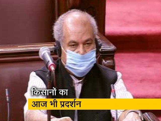Video : कृषि विधेयक MSP से संबंधित नहीं : केंद्रीय मंत्री नरेंद्र सिंह तोमर