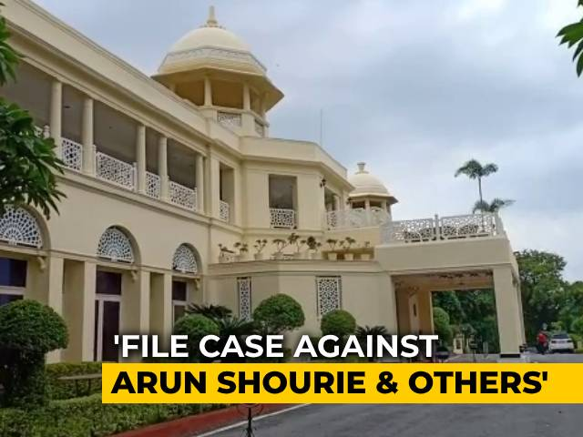 Video : Charge Arun Shourie Over Rajasthan Palace Hotel Sale, Court Tells CBI