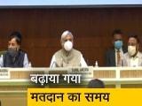 Video : बिहार विधानसभा चुनाव : सुबह 7 बजे से शाम 6 बजे तक होगी वोटिंग