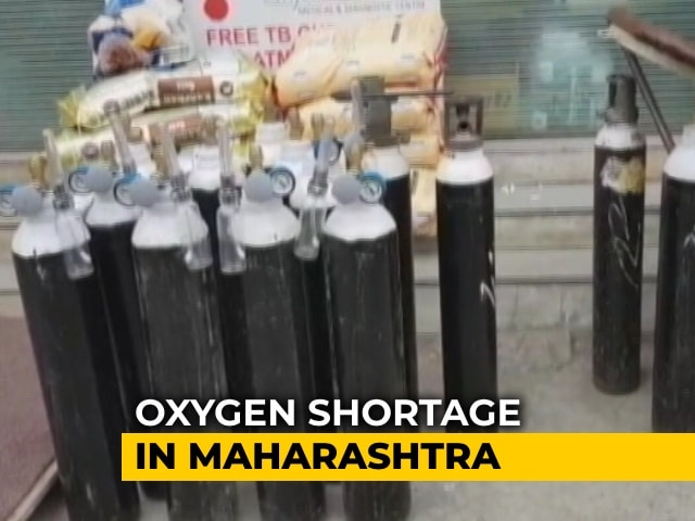 Video : Medical Oxygen Shortage In Maharashtra, Officials To Form Panel