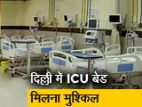 Video : दिल्ली में कोरोना का बढ़ता दायरा, प्राइवेट अस्पतालों के ICU में जगह नहीं