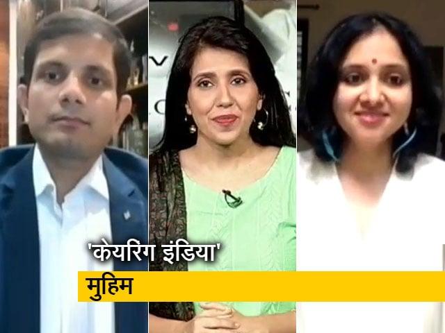 Videos : स्वास्थ्यकर्मियों को सुरक्षा देने की पहल है 'केयरिंग इंडिया'