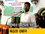 Video : कृषि बिल को लेकर दबाव में दुष्यंत चौटाला की JJP