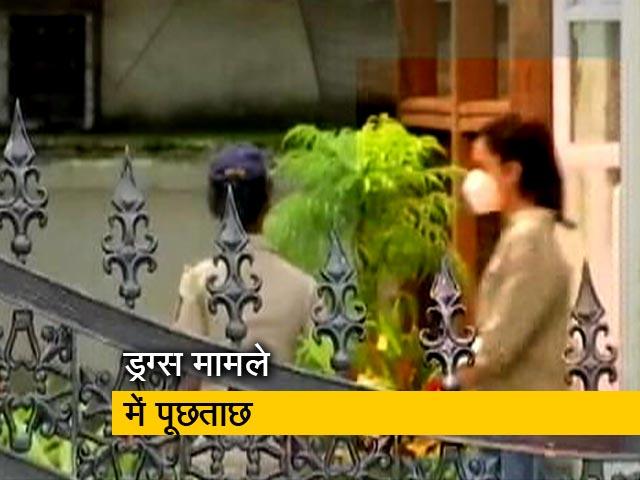 Videos : पूछताछ के बाद अभिनेत्री रकुलप्रीत एनसीबी दफ्तर से हुईं रवाना