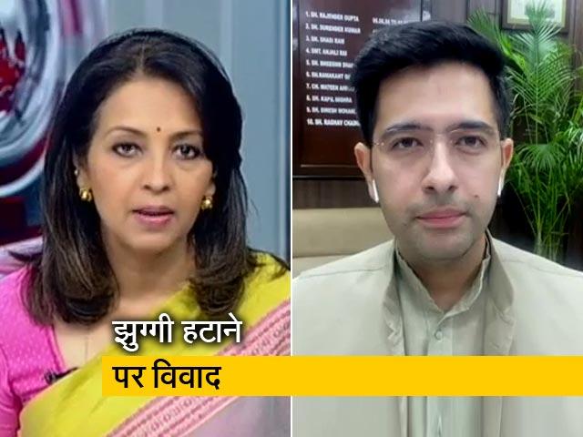 Video : केंद्र सरकार के हलफनामे के बाद सुप्रीम कोर्ट ने दिया झुग्गी हटाने का आदेश: राघव चड्ढा