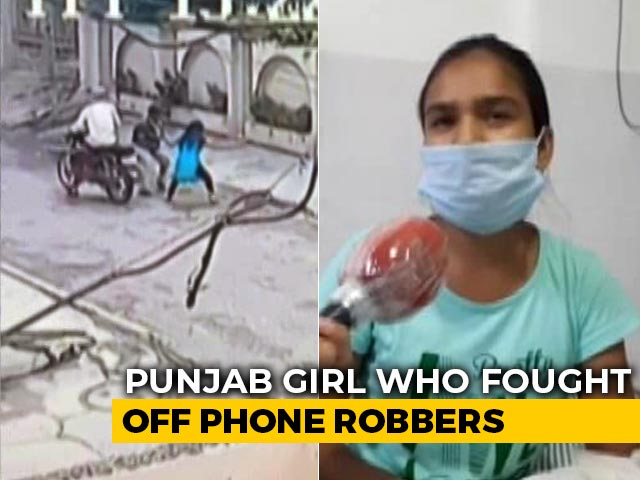 Video : 'Father Wouldn't Afford New Mobile': Punjab Girl Who Fought Off Phone Robbers