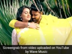 Bhojpuri Video Song: पवन सिंह और अक्षरा सिंह का रोमांटिक सॉन्ग हुआ वायरल, देखें थ्रोबैक Video