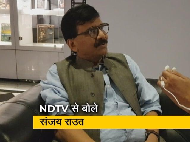 Videos : अगर कंगना के पास पुख्ता सबूत है तो वह गृहमंत्री को सौंप दें: संजय राउत