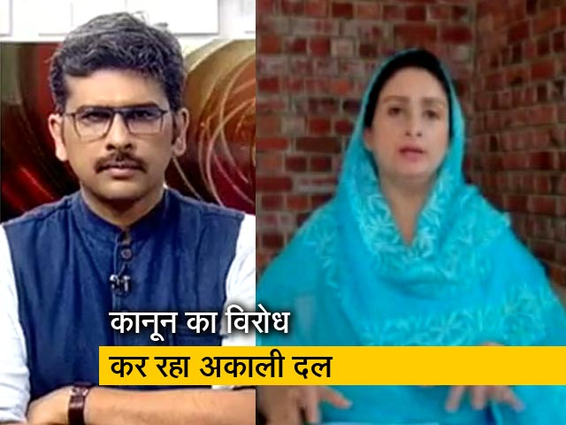 Videos : खबरों की खबर: केंद्रीय मंत्री हरसिमरत कौर बादल ने मंत्री पद से दिया इस्तीफा
