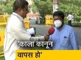 Video : निलंबन सांसद केके रागेश ने NDTV से की खास बातचीत