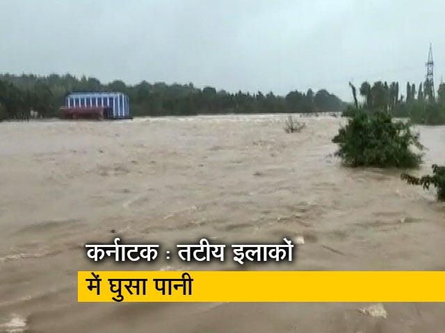 Videos : कर्नाटक में जबरदस्त बारिश ने बढ़ाई मुश्किल, तटीय इलाकों में घरों में घुसा पानी