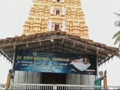 5 Arrested For Karnataka Temple Triple Murder Case, Stolen Cash Recovered