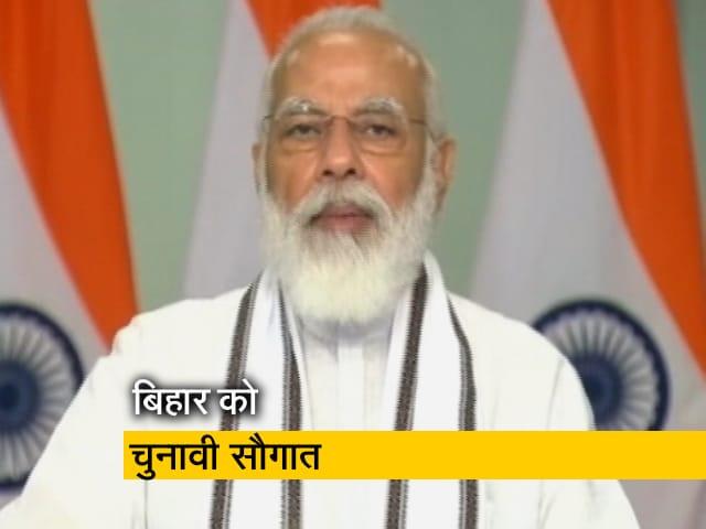 Videos : PM मोदी ने किया कोसी नदी पर बने महासेतु का उद्घाटन
