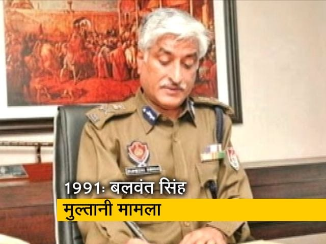Videos : पंजाब पुलिस के पूर्व DGP सुमेध सिंह सैनी की याचिका पर SC में सुनवाई