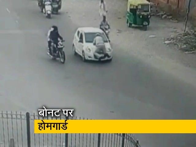 Videos : होमगार्ड को कार की बोनट पर भगाया, वीडियो आया सामने