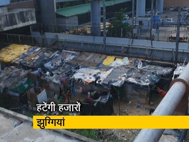 Videos : सुप्रीम कोर्ट ने दिल्ली में 48 हजार झुग्गियों को हटाने का दिया आदेश