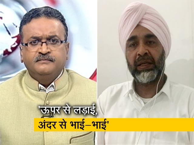 Videos : हरसिमरत ने राजनीतिक अस्तित्व बचाने के लिए आखिरी वक्त पर दिया इस्तीफा : मनप्रीत बादल