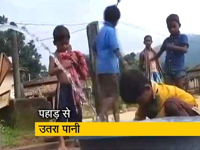 Videos : पहाड़ से निकला पानी का रास्ता, झरने का पानी गांव में लाए