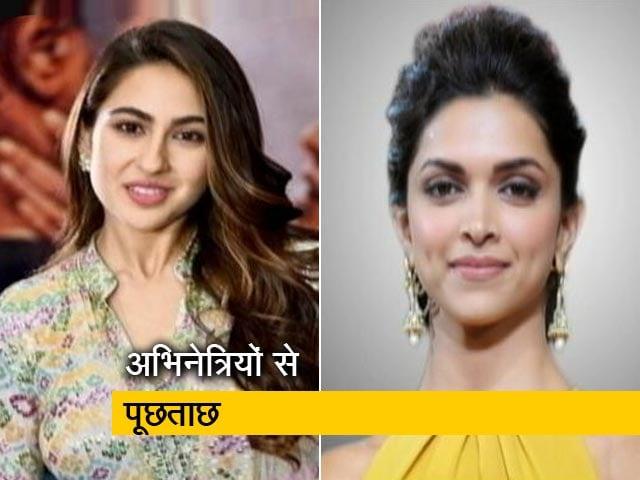 Videos : सिटी एक्सप्रेस: एनसीबी ने अभिनेत्री दीपिका पादुकोण और सारा अली खान से की पूछताछ