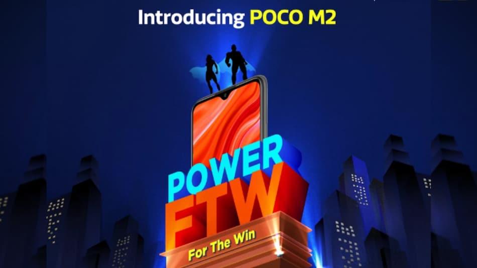 Poco M2 भारत में 8 सितंबर को होगा लॉन्च, कई फीचर्स सार्वजनिक