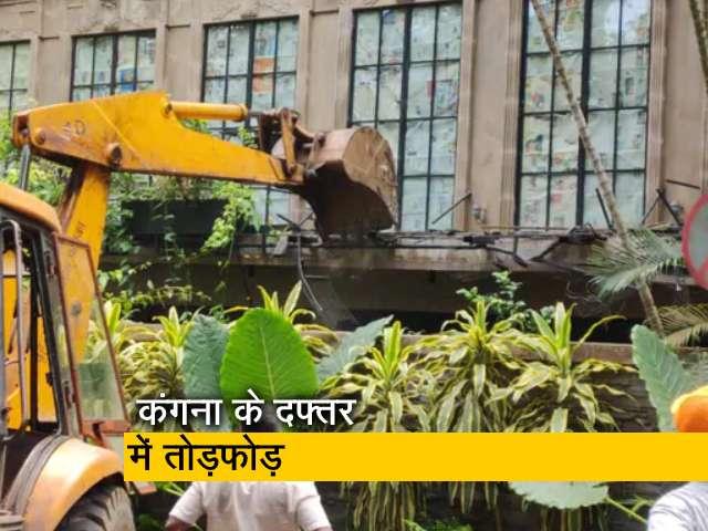 Videos : महाराष्ट्र राज्यपाल ने बीएमसी अधिकारियों को किया तलब