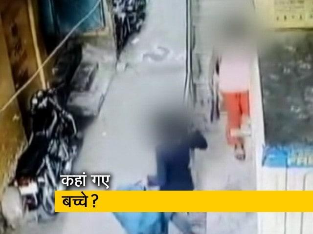 Videos : दिल्ली के मंगोलपुरी से गायब होते बच्चे