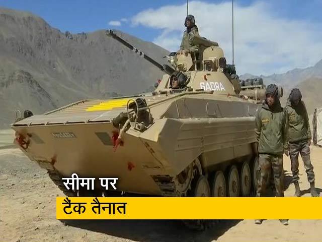 Videos : लद्दाख में चीन के साथ तनाव के बीच LAC पर तैनात दिखे भारतीय सेना के T-90 टैंक