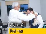 Videos : बिहार में NDA का चुनावी बिगुल