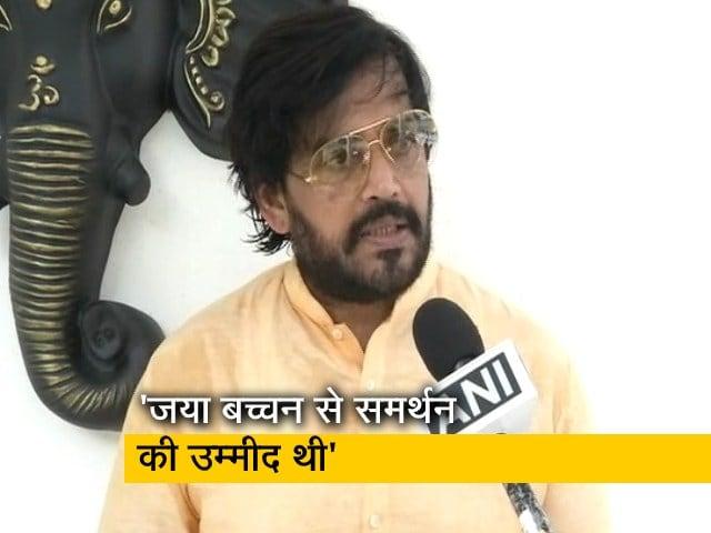 Videos : जया बच्चन की नाराजगी पर बोले रवि किशन, मैं इंडस्ट्री को बचाना चाहता हूं