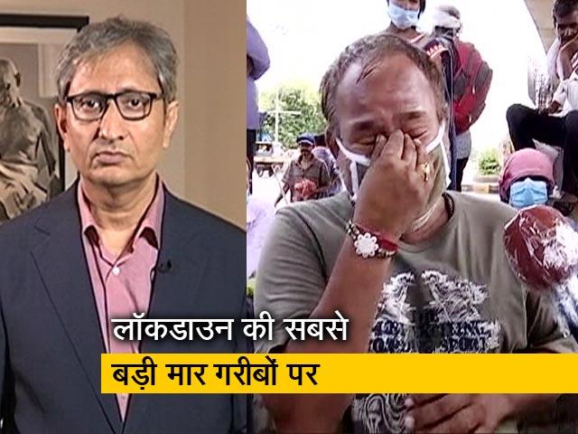 Video : रवीश कुमार का प्राइम टाइम: बेरोज़गारी का मुद्दा बेरोज़गार हो गया