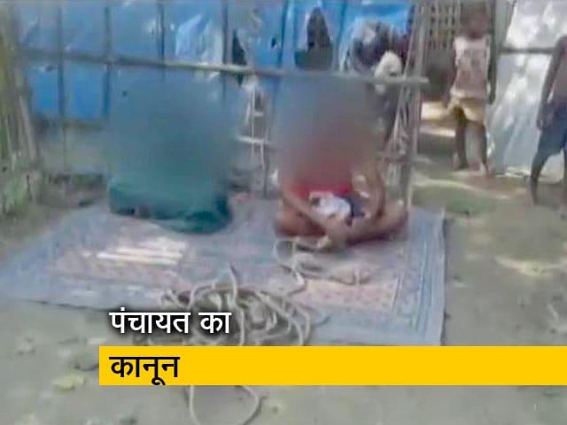 Video : देश प्रदेश: बिहार के कटिहार जिले में प्रेमी युगल के साथ शर्मनाक कृत्य