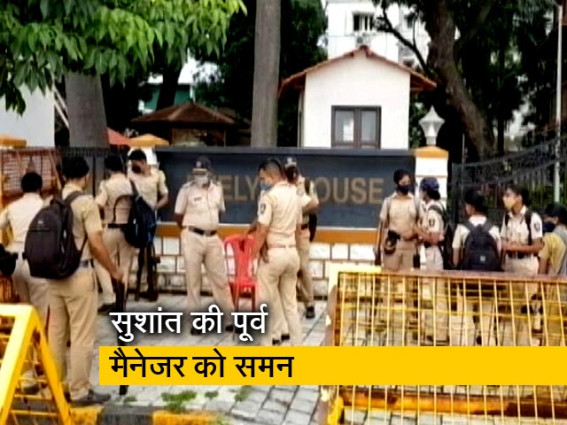 Video : श्रुति मोदी और जया साहा को NCB का समन