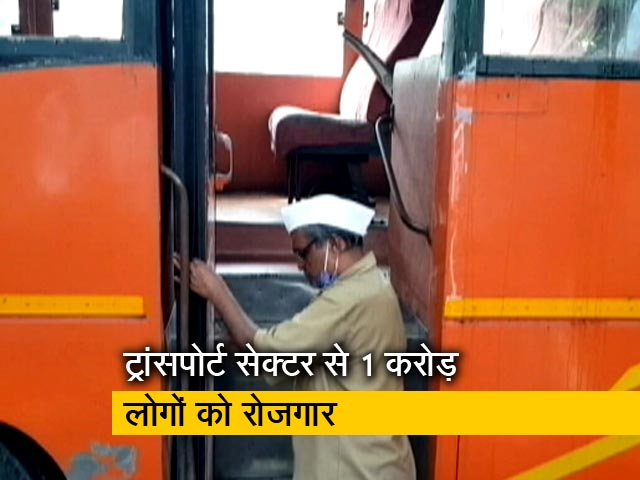 Videos : रवीश कुमार का प्राइम टाइम: कोरोना संकट का ट्रांसपोर्ट सेक्टर पर असर