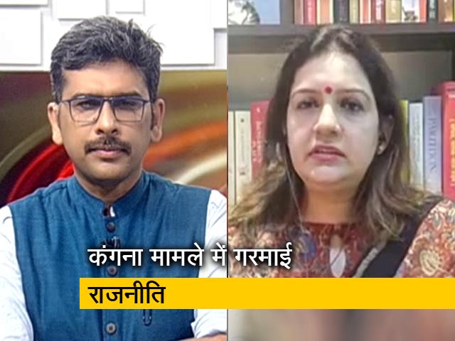 Video : खबरों की खबर: शिवसेना की धमकी के बीच मुंबई में कंगना रनौत