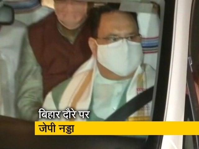 Videos : बिहार चुनाव को लेकर पटना पहुंचे BJP अध्यक्ष जेपी नड्डा