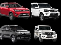Offers On BS6 Cars: Discounts Of Up to Rs. 3 Lakh On Select Mahindra SUVs In September 2020