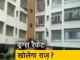Videos : सुशांत केस : रिया चक्रवर्ती के घर पहुंची NCB की टीम